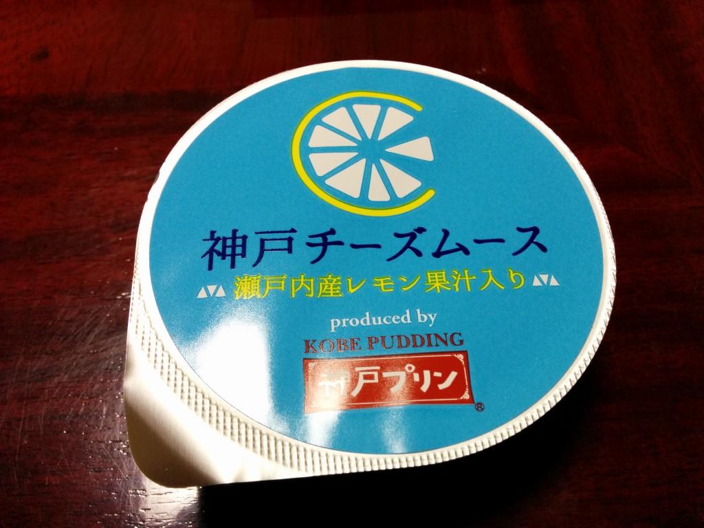神戸チーズムース