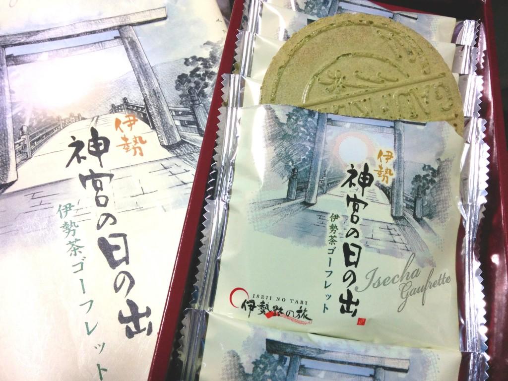 伊勢 神宮の日の出 伊勢茶ゴーフレット