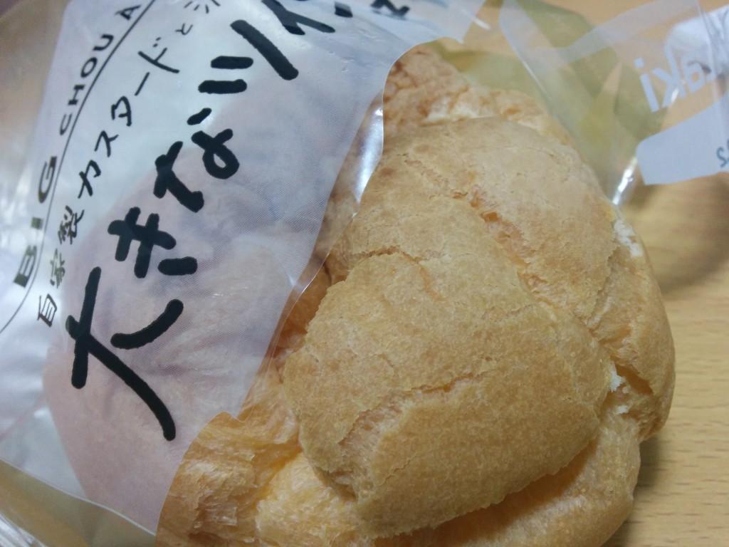 山崎製パン株式会社 自家製カスタードと濃厚ホイップの 大きなツインシュー