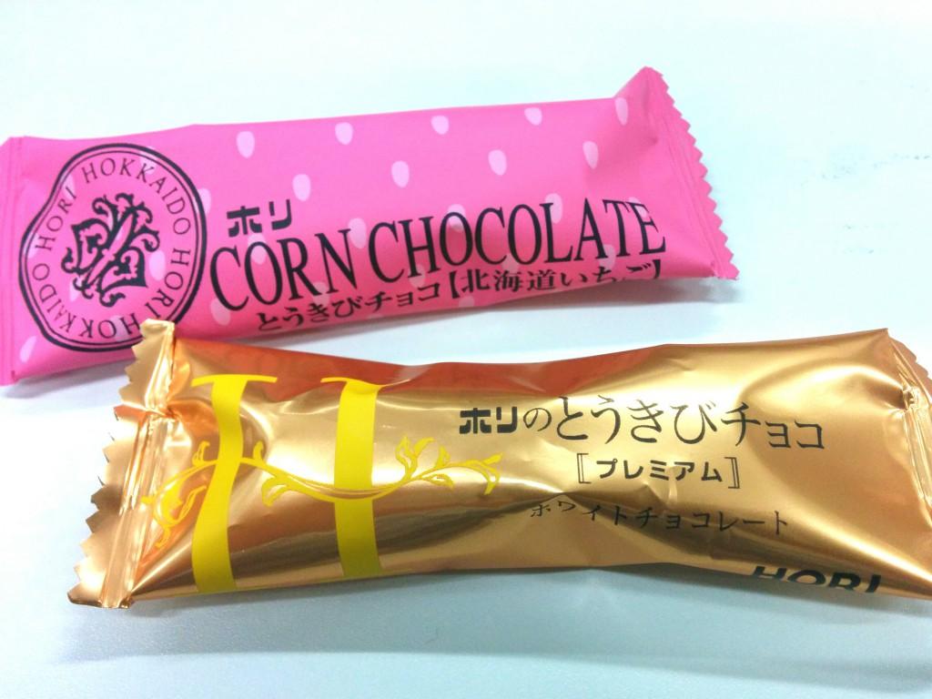 ホリ とうきびチョコ
