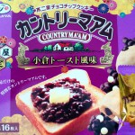 Country Ma'am Ogura Toast Flavor