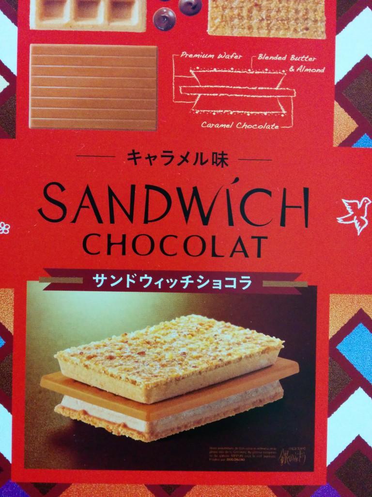 サンドウィッチショコラ