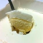 すっきりあま~い 2段チーズケーキ