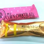 ホリ サクサク とうきびチョコ