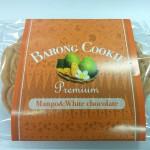 インドネシア バリ島のおみやげ バロン クッキー