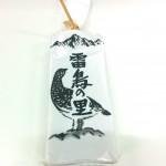 長野の銘菓 雷鳥の里