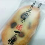 秋田県から黒豆の風味 しとぎ豆がき