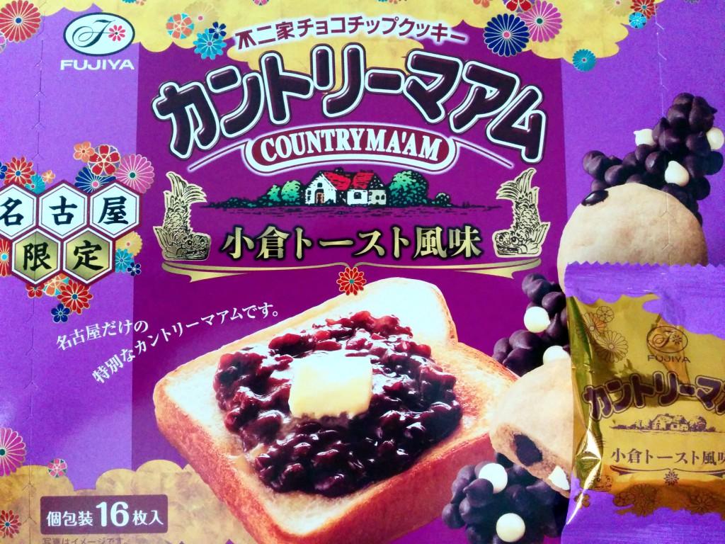 カントリーマアム 小倉トースト風味