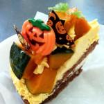 ラ・メゾン ほっこりほくほくハロウィン 栗マロンとかぼちゃのタルト